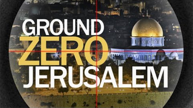 Ground Zero Jerusalem